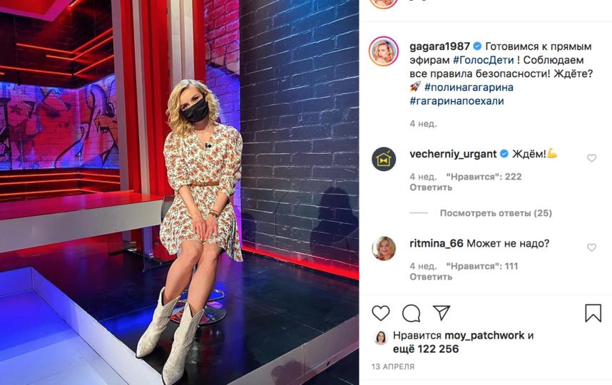 Полина Гагарина. Фото Instagram @gagara1987