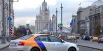 Только 14% россиян считают каршеринг безопасным транспортом при пандемии