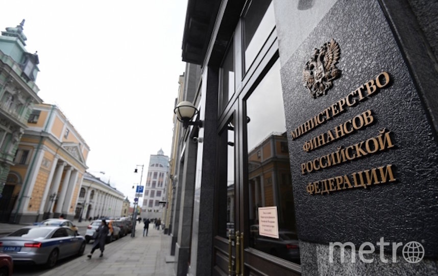 Деньги перевели 26 мая. Фото РИА Новости