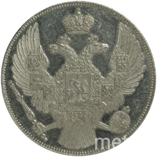 Монета Ленинградского монетного двора.