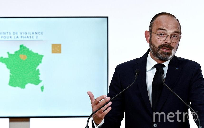 Премьер-министр Франции Эдуард Филипп. Фото AFP