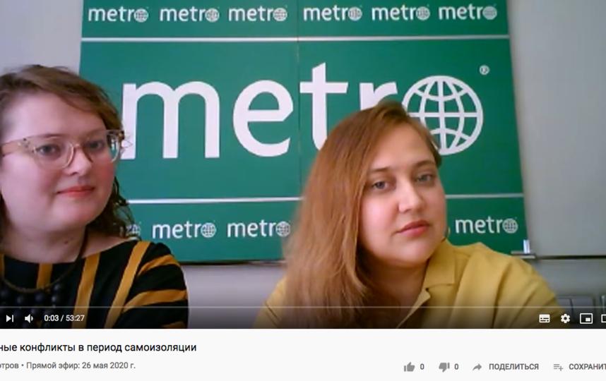 """Советы дали эксперты - психолог и юрист. Фото """"Metro"""""""