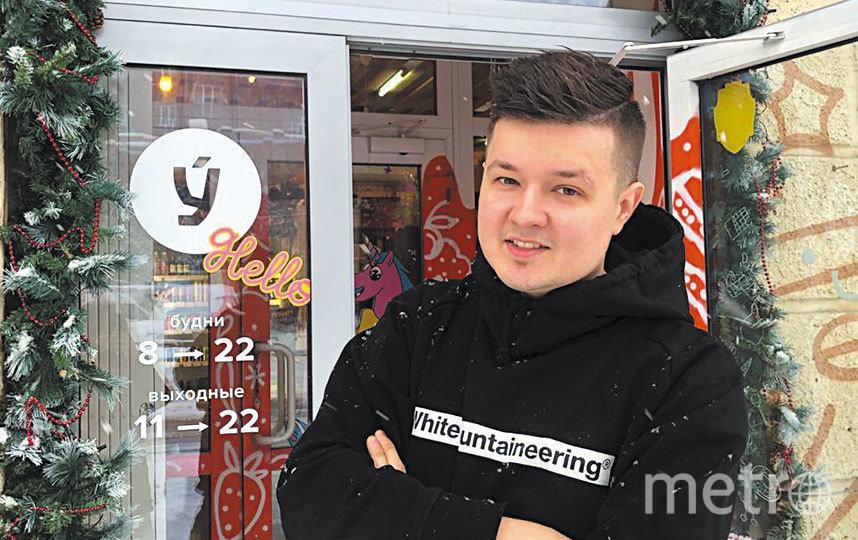 ЕВГЕНИЙ БОЙКОВ, сеть магазинов «Продукто».