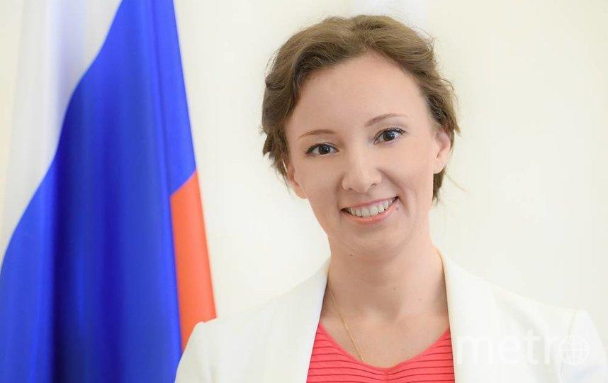 Анна Кузнецова. Фото deti.gov.ru