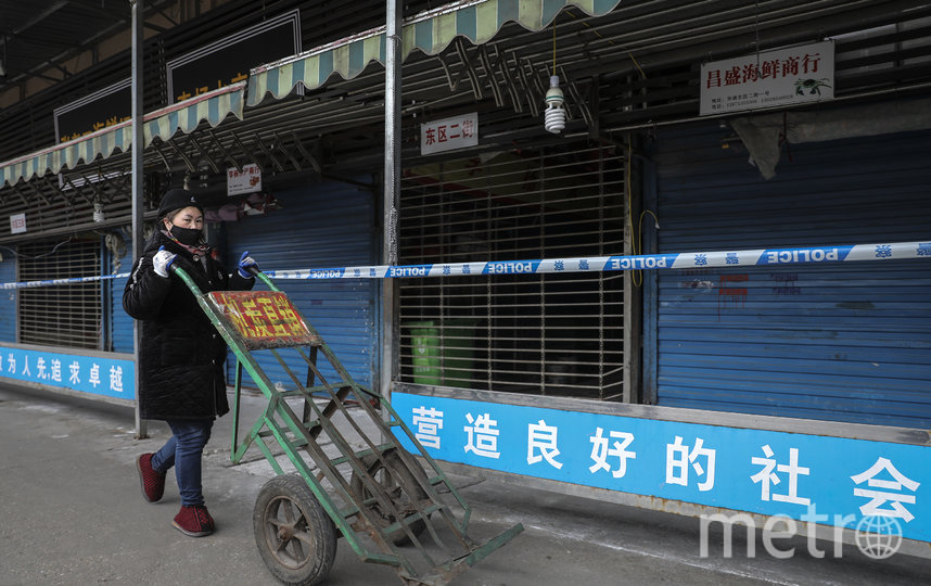 "Рынок ""Хуанань"" в Китае. Фото Getty"
