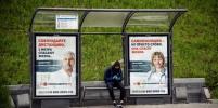 Коронавирус в Москве: данные на 31 мая