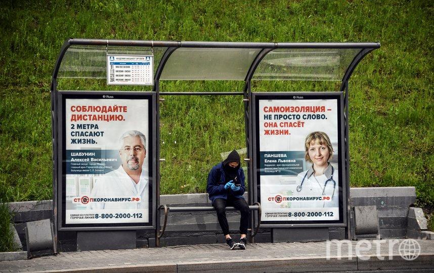 В столице действует режим повышенной готовности. Фото AFP