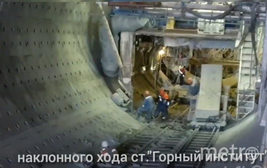 """Скриншот видео """"Метростроя"""". Фото youtube.com / Метрострой, Скриншот Youtube"""