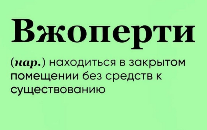 Новое слово от Шнура. Фото Instagram @shnurovs