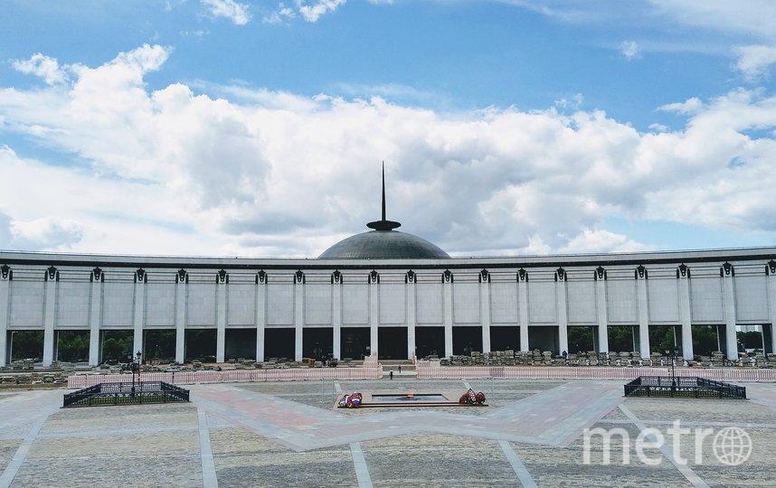 Парк Победы в Москве. Фото Pixabay