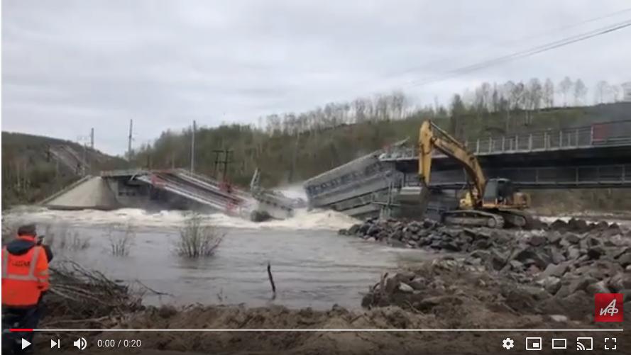 Мост рухнул, прервав сообщение с Мурманском. Фото скрин-шот, Скриншот Youtube