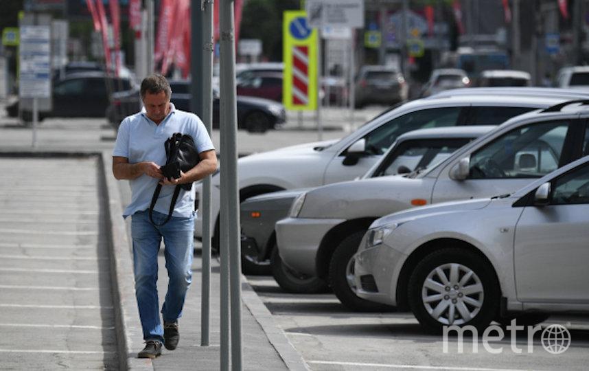ГИБДД будет выдавать новые номерные знаки с трехзначными кодами. Фото РИА Новости
