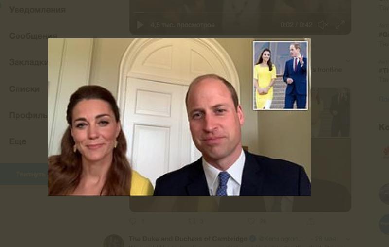 Кейт и Уильям во время обращения к австралийцам. В правом верхнем углу - выход Кейт в этом наряде ранее. Фото Скриншот Youtube