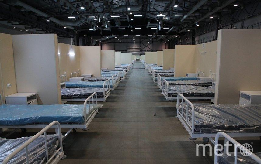 """Госпиталь в Ленэкспо. Фото https://www.gov.spb.ru/, """"Metro"""""""