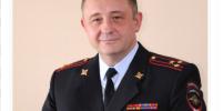 В Москве новый начальник полиции