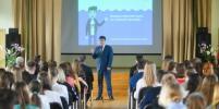 Студентам разрешат преподавать в школах: Совет Федерации одобрил новый закон