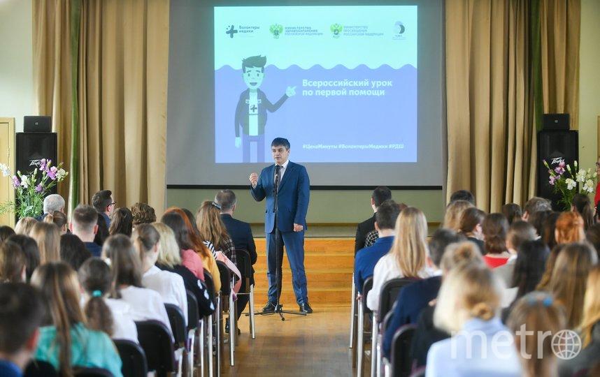 """Студенты старших курсов смогут преподавать в школах. Фото Агентство """"Москва"""""""