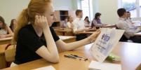 Как ЕГЭ-2020 будет проходить в Петербурге: стали известны подробности