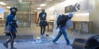 Apple заблокировала все устройства, украденные мародёрами во время протестов в США