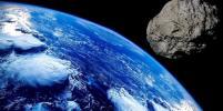 Опасен ли астероид, который приблизится к Земле 6 июня