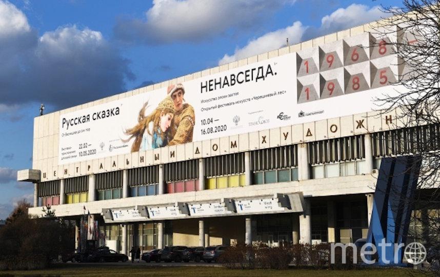 Здание Государственной Третьяковской галереи на Крымском Валу в Москве. Фото РИА Новости