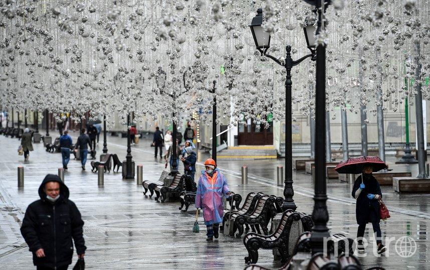 """С 1 июня в столице действует эксперементальный """"прогулочный режим"""". Фото AFP"""
