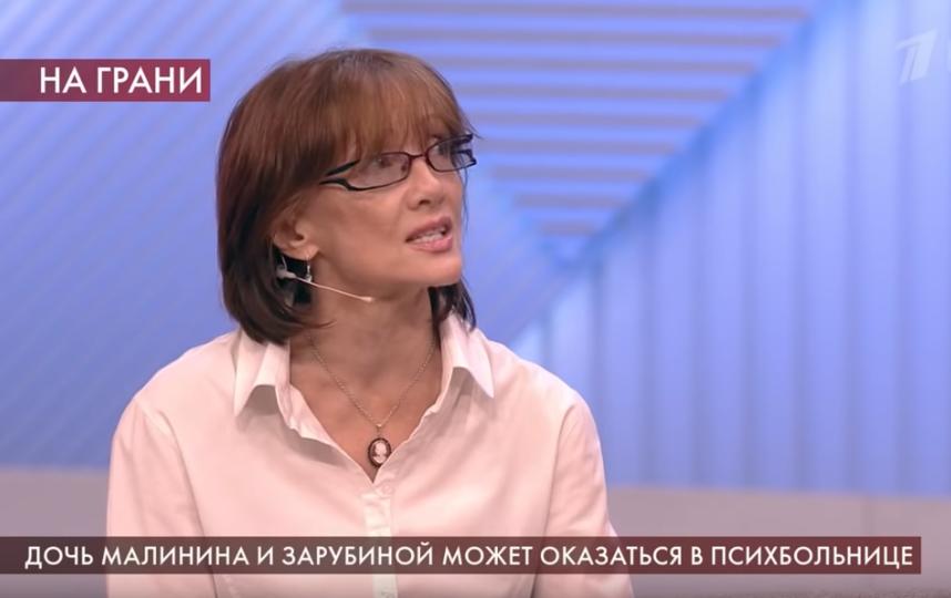 Ольга Зарубина. Фото Скриншот Youtube