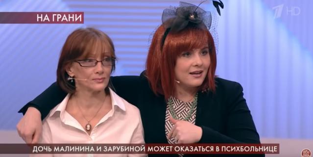 Ольга Зарубина и Кира Евдокимова.
