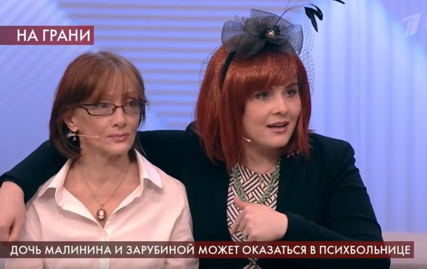 Ольга Зарубина и Кира Евдокимова. Фото Скриншот Youtube
