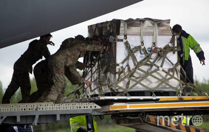 Самолёт приземлился в столичном аэропорту Внуково. Фото AFP