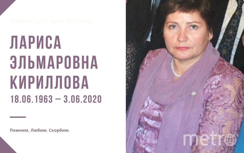Лариса Кириллова. Фото elizspb, vk.com