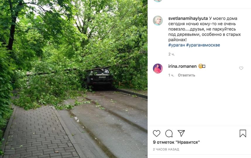 На Лесной улице в Реутове. Фото скриншот Instagram @svetlanamihaylyuta