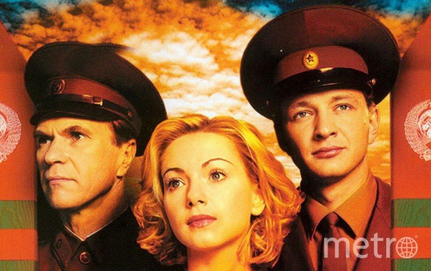 20 лет спустя. Фото кадр из фильма