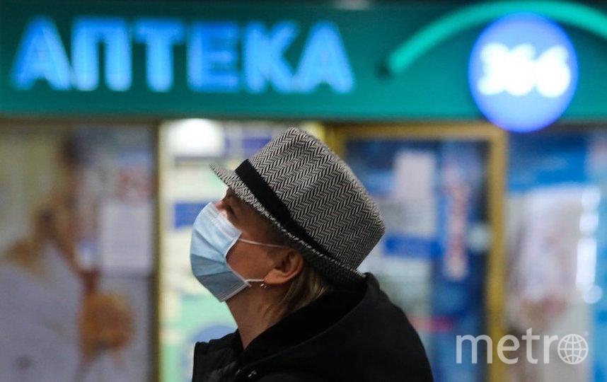 """Вылечившимся москвичам предлагают стать донорами плазмы. Фото агентство """"Москва"""""""