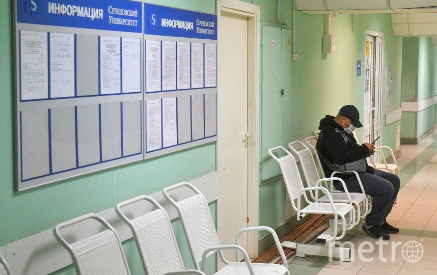 """Согласно данным опроса, при появлении симптомов коронавируса 17% россиян выберут самолечение. Фото Агентство """"Москва"""""""