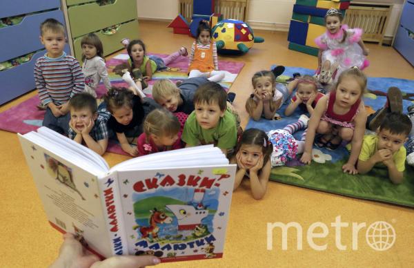 Читать сказки детям полезно. Фото Игорь Зарембо, РИА Новости