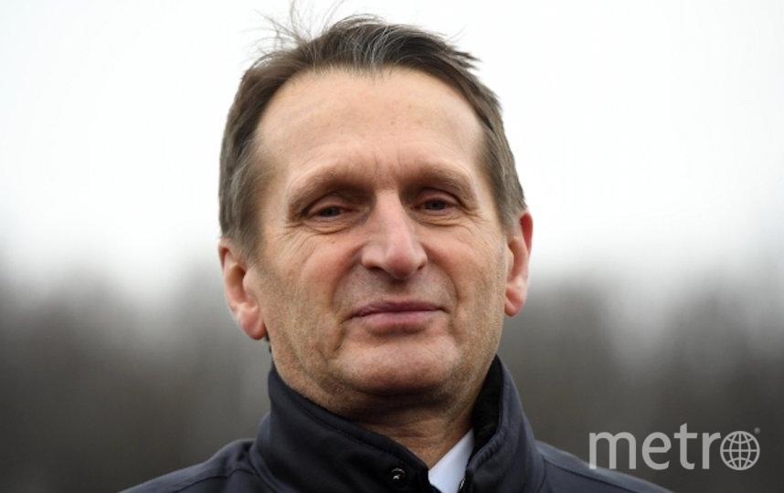 Сергей Нарышкин. Фото РИА Новости
