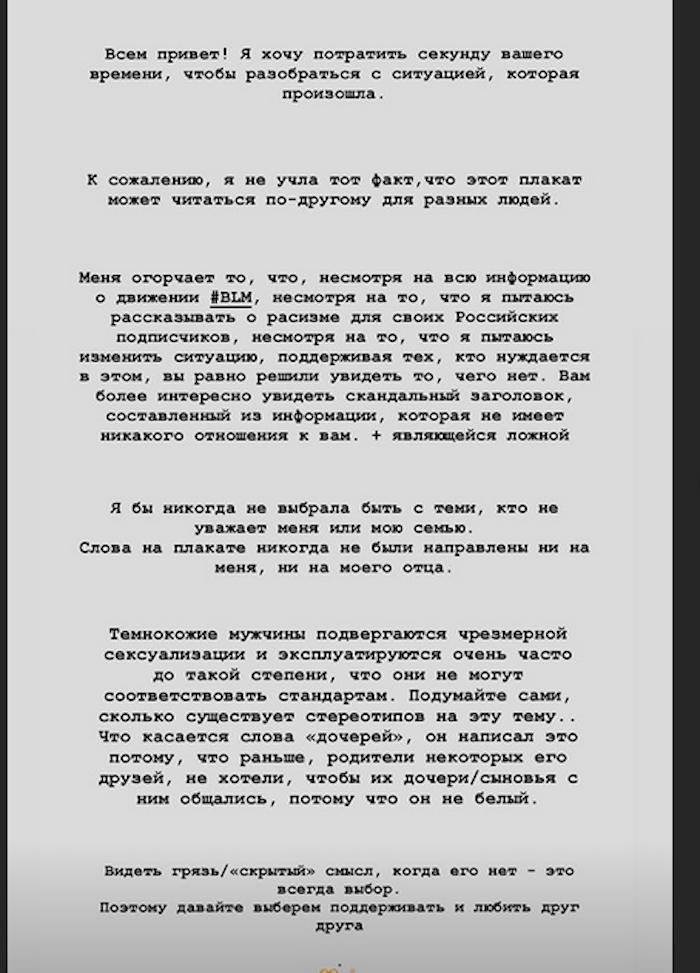 Эрика Куталия. Фото скриншот Instagram @e_ttg