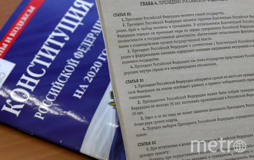 1 июля пройдет всероссийское голосование по вопросу одобрения поправок в Конституцию. Фото Getty
