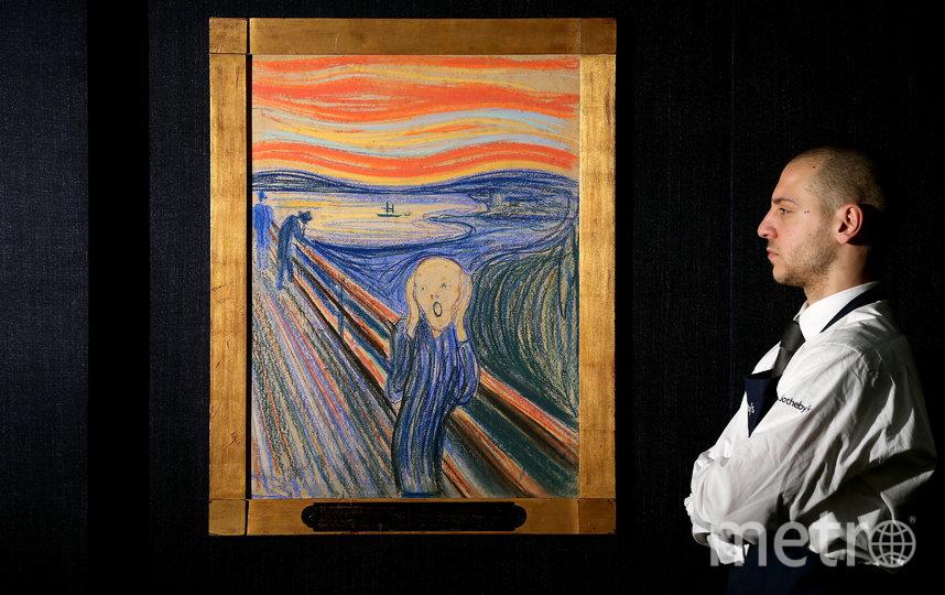 """Картина """"Крик"""" норвежского художника Эдварда Мунка. Фото Getty"""