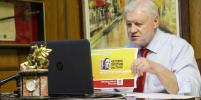 Новосибирский проект «Человек против системы!» получил федеральную поддержку