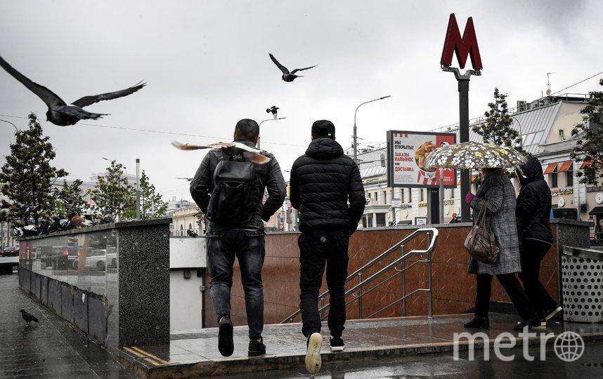 Москва выходит из режима самоизоляции. Фото AFP