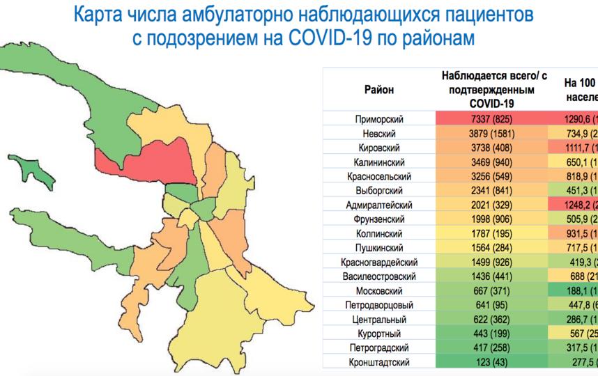 """больше всего """"подозреваемых на корону"""" – в Приморском районе. Фото """"Metro"""""""