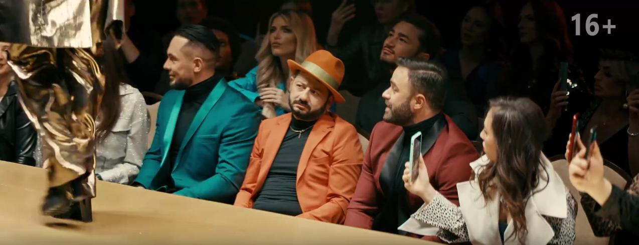 """Кадр из клипа на песню """"Золото"""". Фото Скриншот Youtube"""