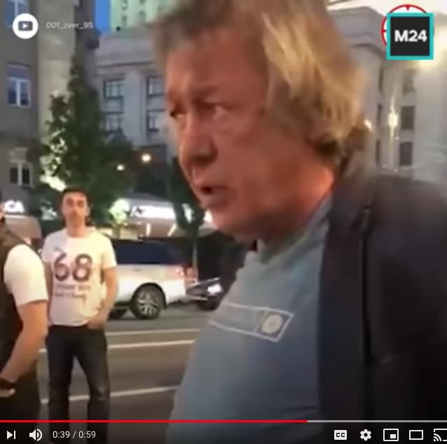 Ефремов сразу после ДТП. Фото Скриншот Youtube