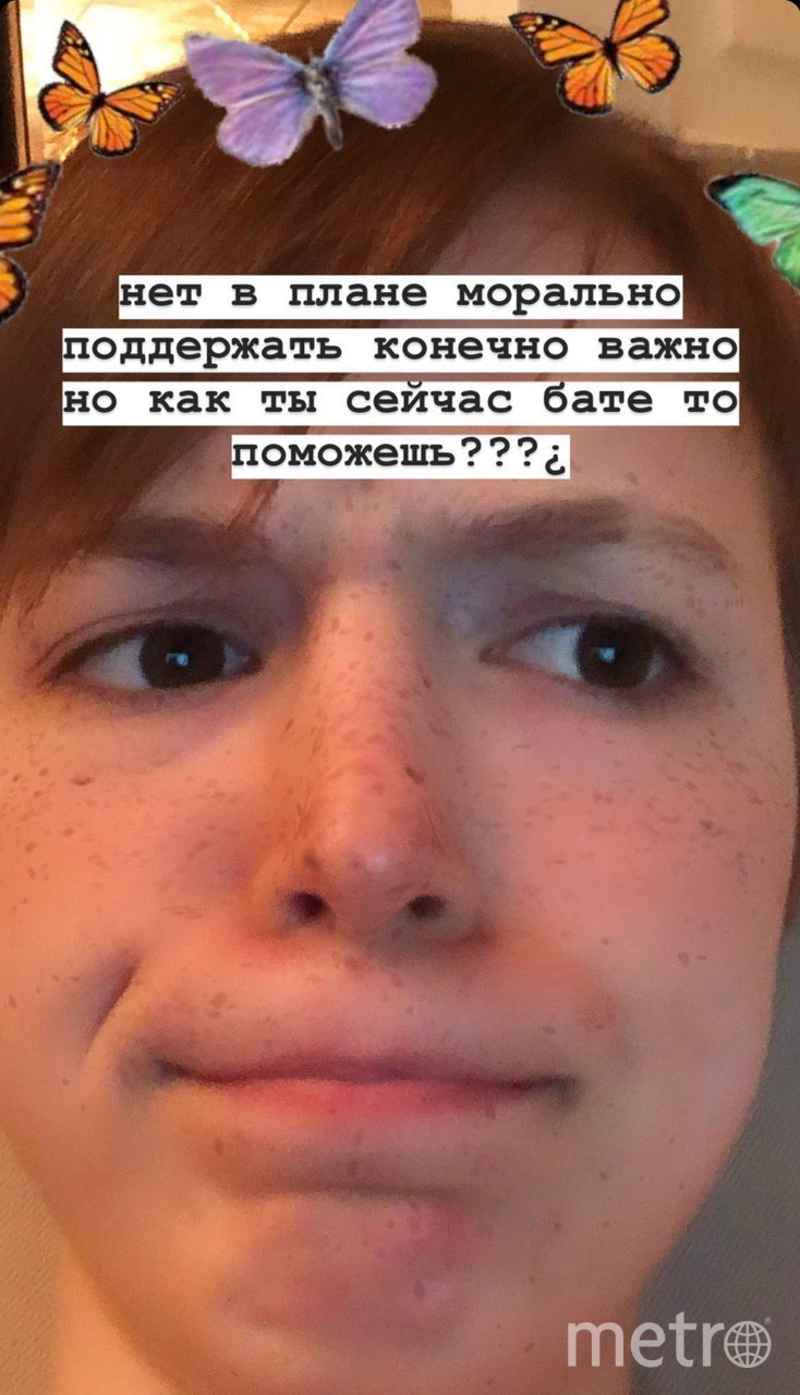 Скрин-шот Instagram Анны-Марии. Фото https://www.instagram.com/amefremova/
