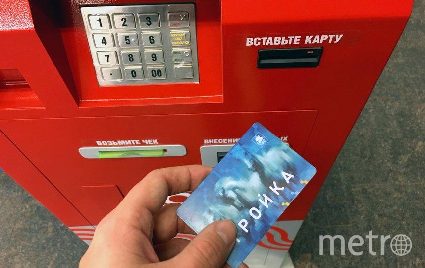 """Продлить проездные можно будет уже с 12 июня. Фото Агентство """"Москва"""""""