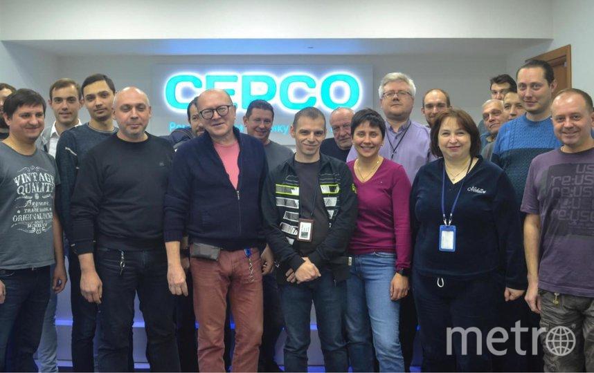 Сервисный центр «Серсо».