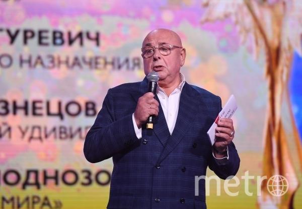 Владимир Долинский. Фото Екатерина Чеснокова., РИА Новости