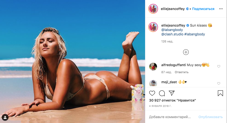В Instagram Элли-Джин Коффи нет ничего лишнего: только море, пальмы и красоты. Фото скриншот https://www.instagram.com/elliejeancoffey/